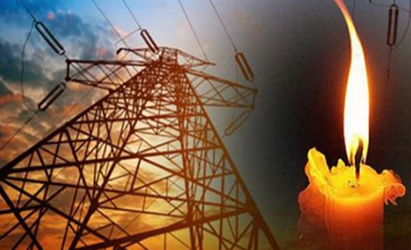 Birçok bölgede elektrik kesintisi yapılacak