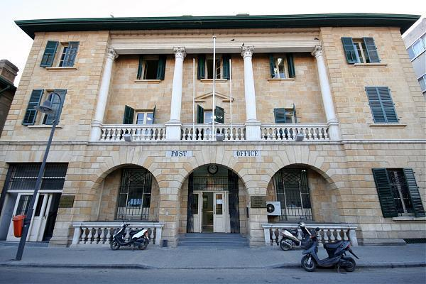 Posta Dairesi, e-ticaret siteleriyle ilgili açıklama yaptı