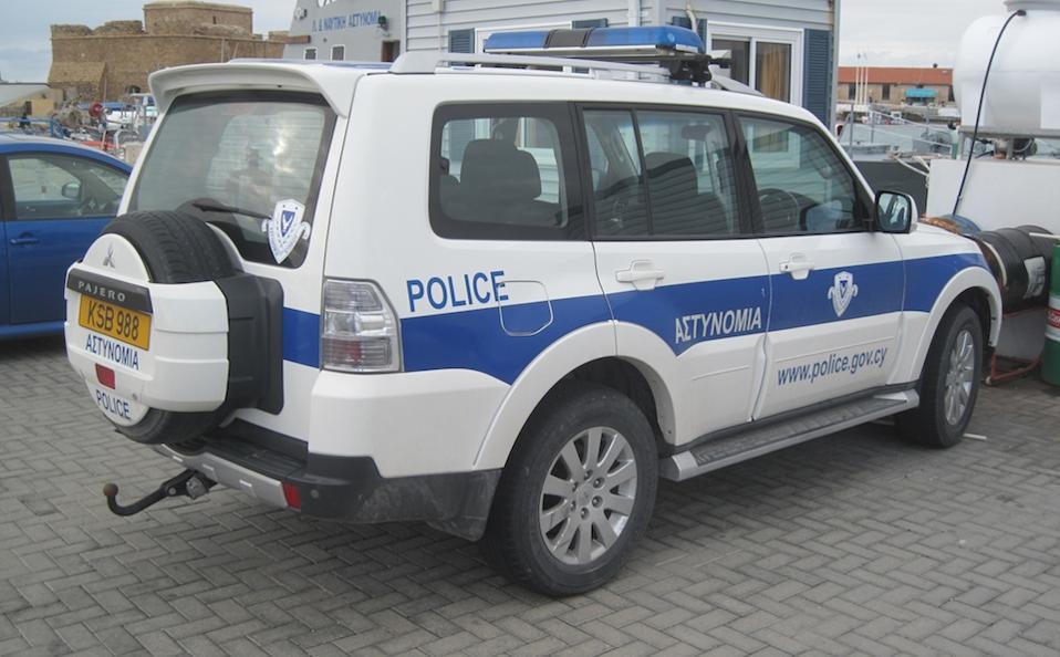 Frontex'e kadın polis
